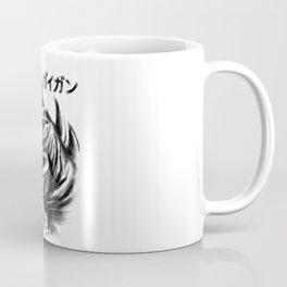 Waterbrushed Sawbelly Coffee Mug