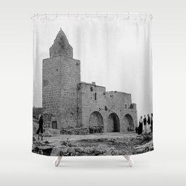 Neby Yunis Shrine on Hebron Road Shower Curtain