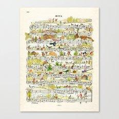 onnotes-fuga Canvas Print