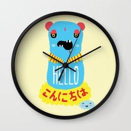The Greetings Beast Wall Clock