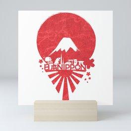 Nippon's proud Mini Art Print