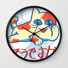 Sou Desu Kat? Wall Clock