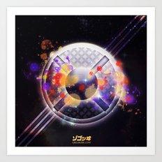 Worldwide Audio Art Print