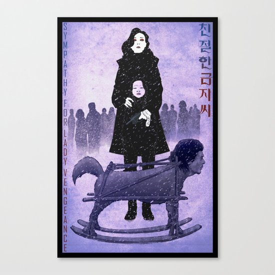 Sympathy for Lady Vengeance [limited color] Canvas Print