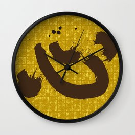 Calligraphy_Heart03 Wall Clock