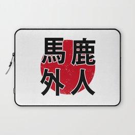 Baka Gaijin Anime Merch Kawaii Meme Laptop Sleeve