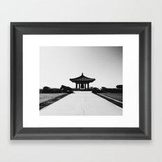 Unknown Knowledge #society6 #art #prints Framed Art Print