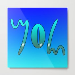 John (Ambigram) Namendreher Metal Print