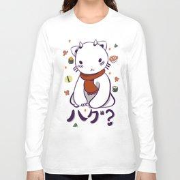 sushi monter Long Sleeve T-shirt