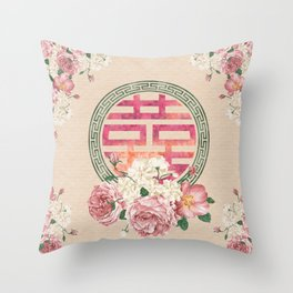 Watercolor Double Happiness Symbol with  Peony flowers Throw Pillow