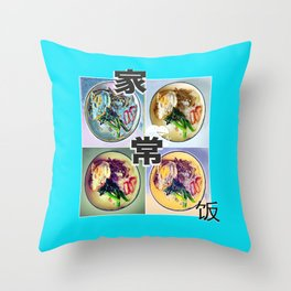 SINGAPORE HOME COOKED FOOD Throw Pillow