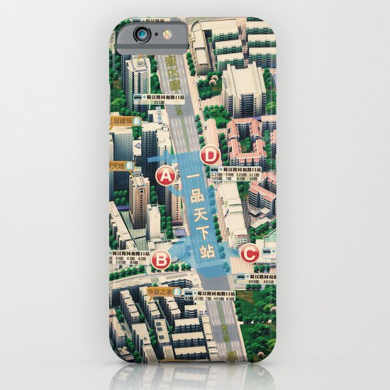 v o i s i e t e q u i iPhone & iPod Case
