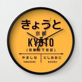 Vintage Japan Train Station Sign - Kyoto Kansai Yellow Wall Clock