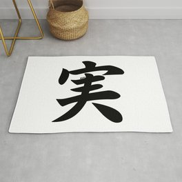 Real, Truth - Japanese Kanji (実) Rug