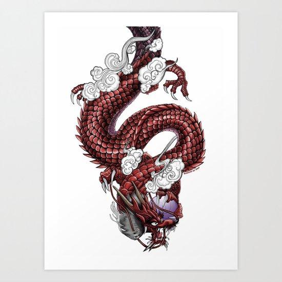 Japanese Dragon 竜 Art Print