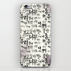 Love in words  iPhone & iPod Skin