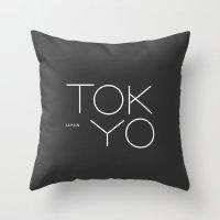 tokyo Throw Pillows featuring Tokyo. by Dean Yorimitsu