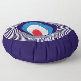 Modernist Kind Of People Floor Pillow