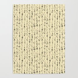 Ancient Japanese on Parchment Poster