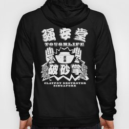 ToughtLife : Claypot Destroyer Hoody
