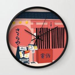 Japanese restaurant Wall Clock
