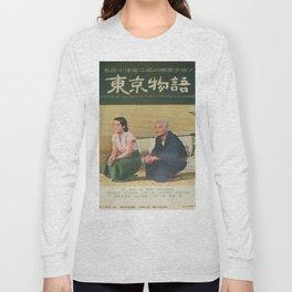 Vintage poster - Tokyo Monogatari Long Sleeve T-shirt