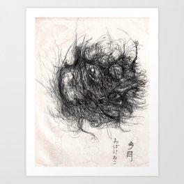 Obake Neko Art Print