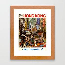 Vintage poster - Hong Kong Framed Art Print