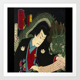 Dragon with a Warrior in Japan wood print Art Print