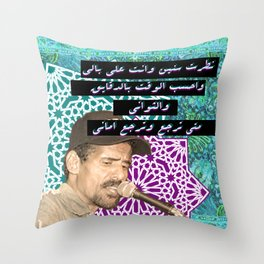 counting the days Throw Pillow