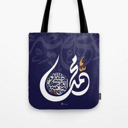 Islamic Artwork Tote Bag