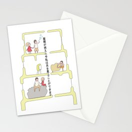 Couple's love Stationery Cards