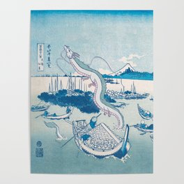 Haku the dragon japanese vintage woodblock mashup Poster