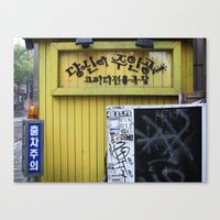 korea Canvas Prints featuring Seoul, Korea by Kimberly Vogel Travel Photographer