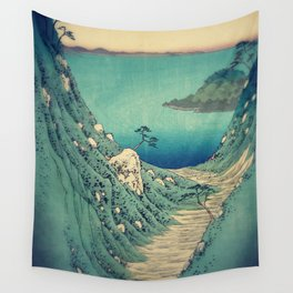 Pathway to Yuge Wall Tapestry