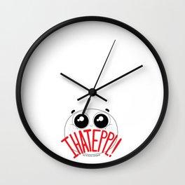 CutiePeas - I hate people! Wall Clock