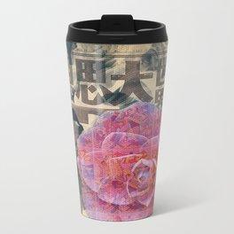 Camellia Comics Travel Mug