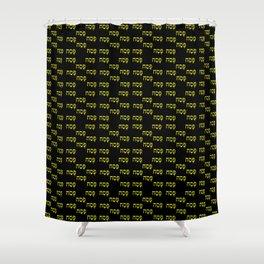 Pessah- סֵדֶר Shower Curtain