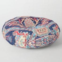 Afshar Kerman South Persian Bag Face Print Floor Pillow