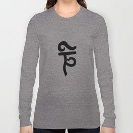 SP 03 Long Sleeve T-shirt