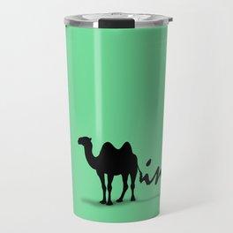 Green Travel Mug
