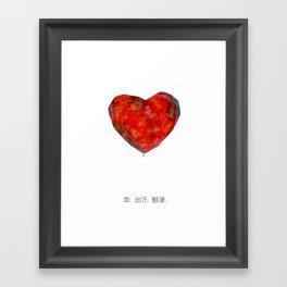 Blood. Sweat. Tears. Framed Art Print