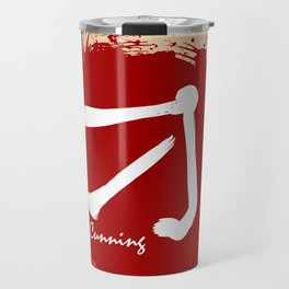 Japanese kanji - Cunning Travel Mug