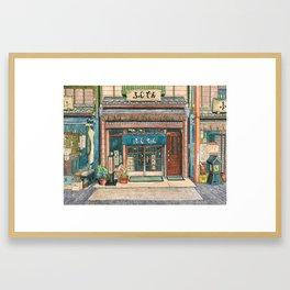Fuji Den Framed Art Print