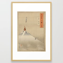 You Only Live Twice - Japanese Style Poster Framed Art Print