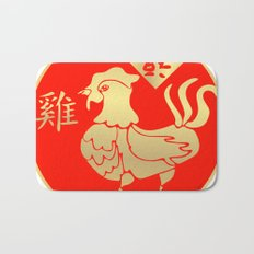 Year of the Rooster Gold and Red Bath Mat