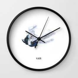MAO 毛泽东 The Cat 猫 Wall Clock