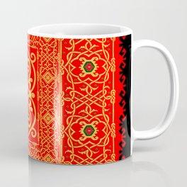 Ravanica Coffee Mug