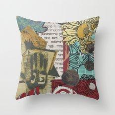 Pey Nun פנ Throw Pillow