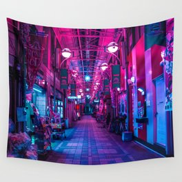 Entrance to the next Dimension Wall Tapestry